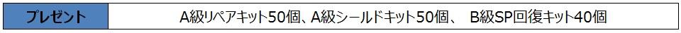 jptimepresent.jpg