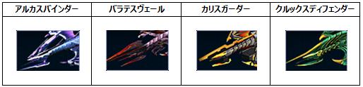 dragon_jp.png