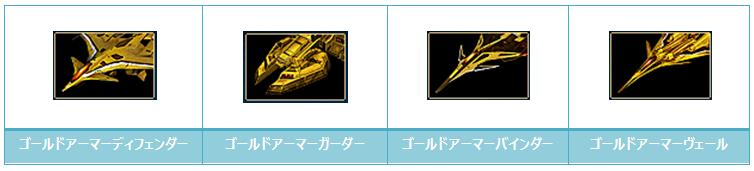 5_AR_JP.PNG