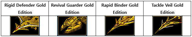 5armor.png