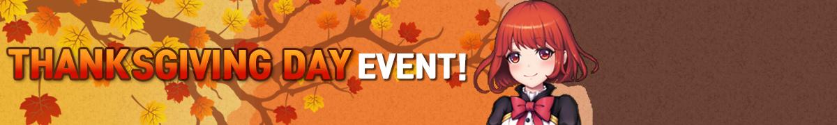 11월 이벤트 서브 배너.png