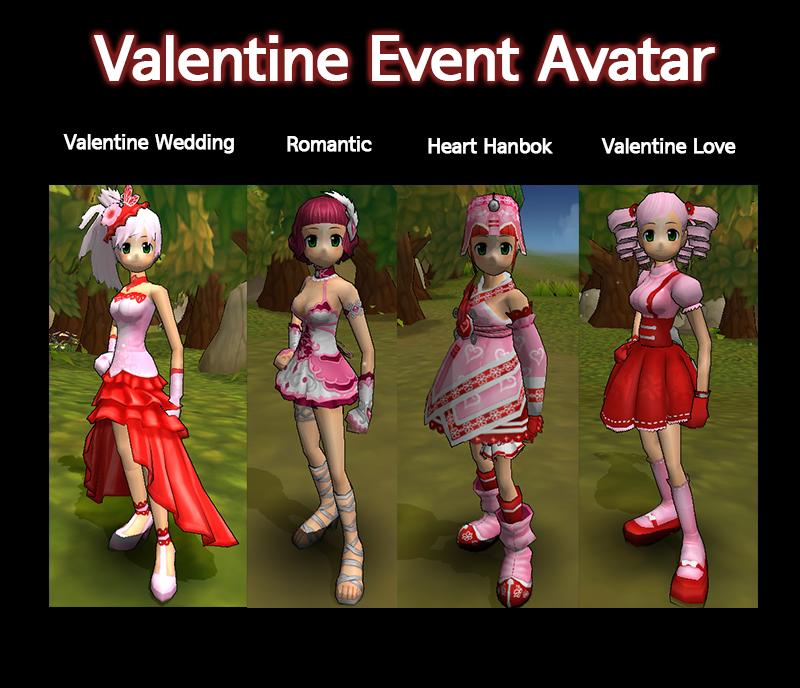 발렌타인-이벤트-아바타.png