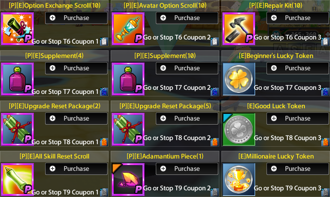 shop_2.png