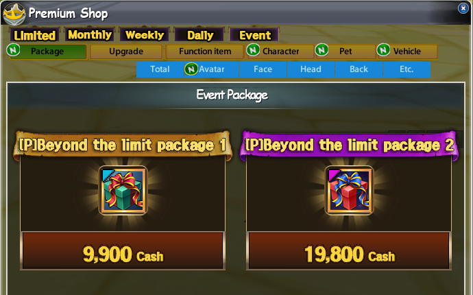 Event Package.PNG