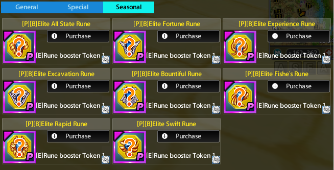 dec event shop_2.PNG